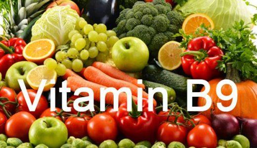 Vitamin B9 là gì ? Công Dụng - Vai Trò Của Vitamin B9