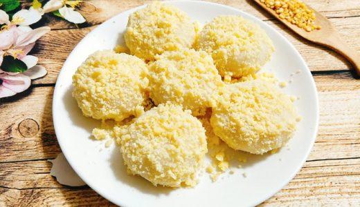Bánh dày đậu xanh bao nhiêu calo? Ăn có béo không?